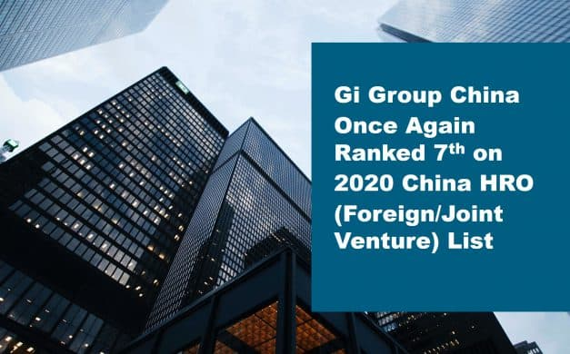 Gi Group China Topped 7 on the List of 2020 China HRO Ranking (Foreign / Joint Ventures)